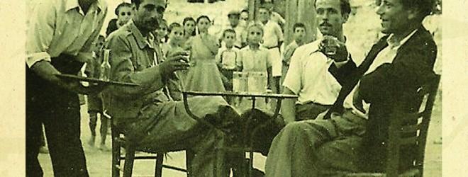 ΝΕΑ ΖΩΗ: Προβολή ντοκιμαντέρ στη Θεσσαλονικη